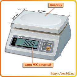 Весы кухонные CAS SW-5.